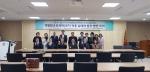 2018 한국지적장애교육학회 추계학술대회 개최